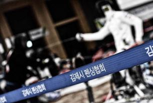 I Mondiali di scherma paralimpica al via a Cheoungju